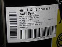 Масло моторное  ENI I-Sint professIonal 10W-40 (Бочка 205л)