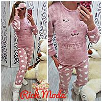 60d92ce90821 Пижамы махровые теплые в Мариуполе. Сравнить цены, купить ...