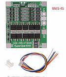 BMS 4S 30A контролер заряда с балансиром для литиевых акб. БМС, фото 2