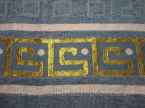 Полотенце лицевое В-96, хлопок (уп. 6 шт), фото 3