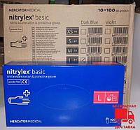 Перчатки резиновые нитрил синий Nitrulex (10 упаковок в ящике)
