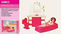 "Мебель для кукол 94013 Глория ""Gloria""Ванная комната Барби, ванная, зеркало, унитаз."