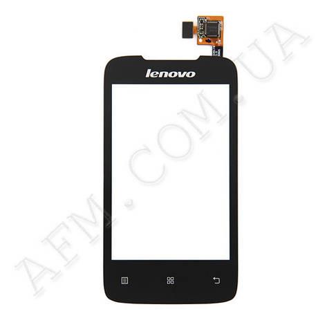 Сенсор (Touch screen) Lenovo A269i/  A269 чёрный, фото 2