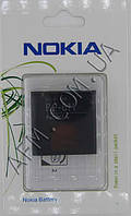 АКБ high copy Nokia BP- 6M 3250/  6151/  6233/  6280/  6288/  9300/  9300i/  N93/  N73