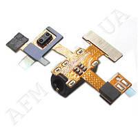 Шлейф (Flat cable) LG E730 с гнездом на наушники,   датчиком приближения,   микрофоном