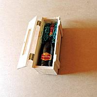 Подарочная коробка Верона бланже