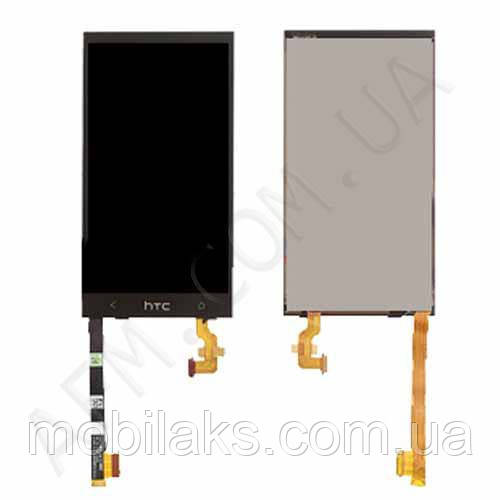 Дисплей (LCD) HTC 601n One mini с сенсором чёрный