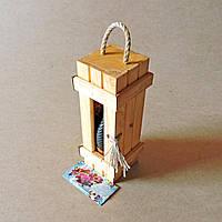 Подарочная коробка Верона карри