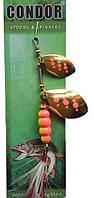 Блесна-вертушка двойная Condor 5157-5 Color 165 15г