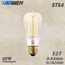 Лампочка Эдисона накаливания ретро