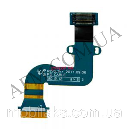 Шлейф (Flat cable) Samsung P3100/  P3110 Galaxy Tab 2 7.0,   дисплея,   с компонентами