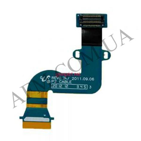 Шлейф (Flat cable) Samsung P3100/  P3110 Galaxy Tab 2 7.0,   дисплея,   с компонентами, фото 2