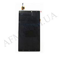 Дисплей (LCD) Lenovo A7010 X3 Lite/   Vibe K4 Note с сенсором чёрный