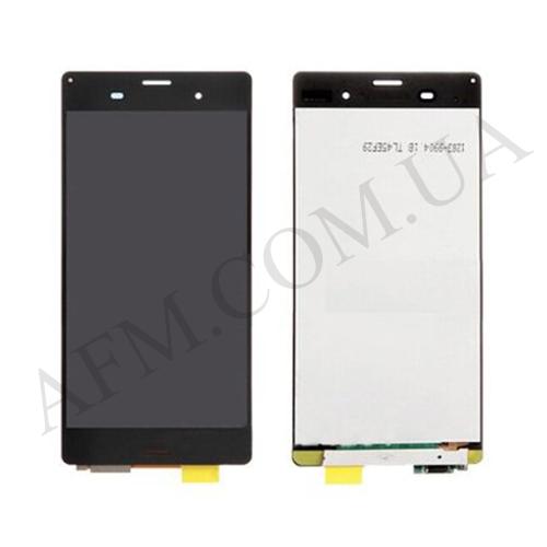 Дисплей (LCD) Sony D6603 Xperia Z3/  D6643/  D6653 Xperia Z3 с сенсором чёрный