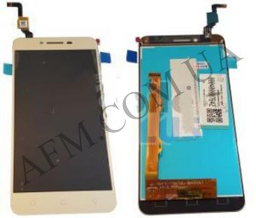 Дисплей (LCD) Lenovo A6020a46 Vibe K5 Plus/  Lemon 3 с сенсором золотой (чёрный шлейф), фото 2