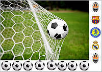 Футбол 20 вафельна картинка