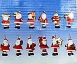 Колокольчик новогодний, подвеска, Дед Мороз, керамика, Новогодние сувениры, Днепропетровск, фото 4