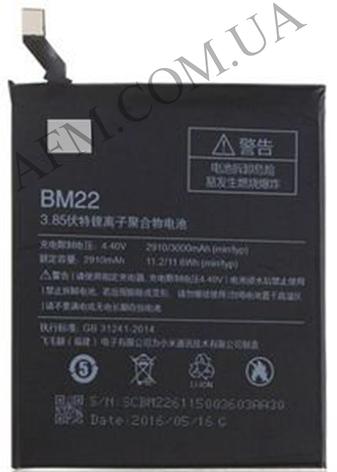 АКБ оригинал Xiaomi BM22 (Mi5) 2910 mAh, фото 2