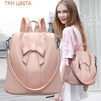 Рюкзак женский кожаный, цвета. розовая пудра
