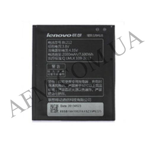 АКБ оригинал Lenovo BL212 S898T/  A628T/  S898T/  A708T