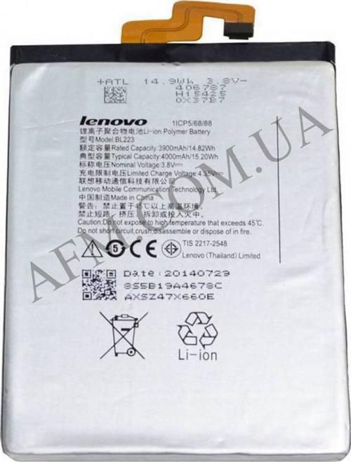 АКБ оригинал Lenovo BL223 K920/  Vibe Z2 3900 mAh