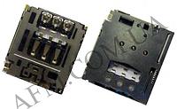 Конектор Sim Sony D2302/  D2303/  D5102/  D5103/  D5106/  M50w Xperia M2 Dual и планшетов Lenovo