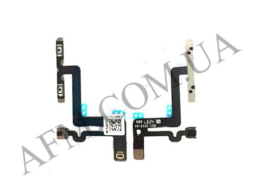 Шлейф (Flat cable) iPhone 6 Plus с кнопками регулировки громкости