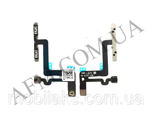 Шлейф (Flat cable) iPhone 6 Plus с кнопками регулировки громкости, фото 2