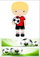 Футбол 37 вафельная картинка