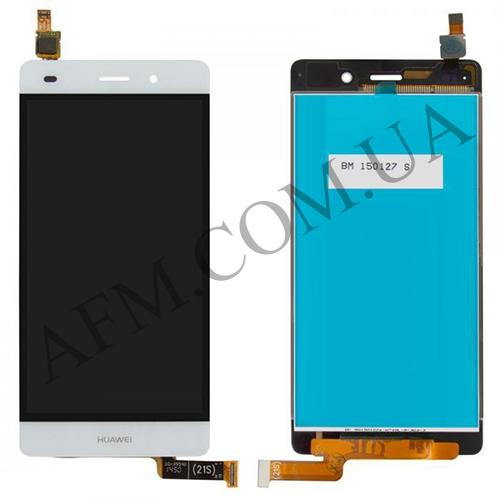 Дисплей (LCD) Huawei P8 Lite (ALE L21) с сенсором белый