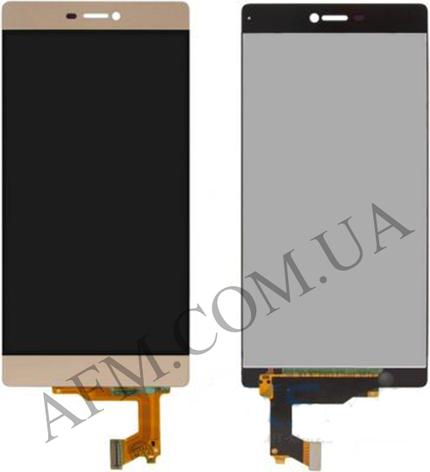 Дисплей (LCD) Huawei P8 (GRA- L09/  GRA- UL00) с сенсором золотой, фото 2