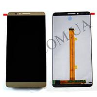 Дисплей (LCD) Huawei Mate 7 с сенсором золотой