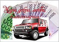 Гроші 43 Вафельна картинка