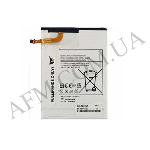 АКБ оригинал Samsung EB- BT230FBE T230/  T231/  T235/  T230R/  T230NU 4000 mAh тех упоковка