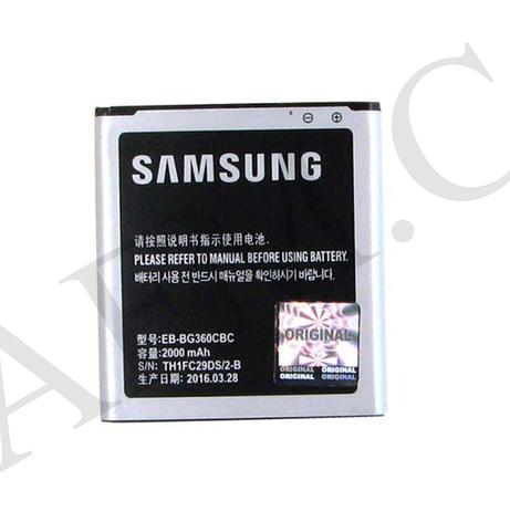 АКБ оригинал Samsung EB- BG360CBC G360/  G361/  G360H Galaxy Core Prime G3, фото 2
