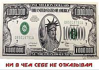 Гроші 48 Вафельна картинка