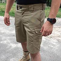 Шорты тактические MAX-SV мужские цвет песок L - 8108-5