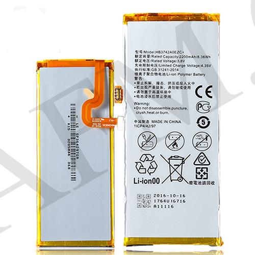 АКБ оригинал Huawei HB3742A0EZC+ P8 Lite (ALE L21) 2200mAh