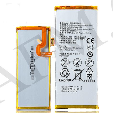 АКБ оригинал Huawei HB3742A0EZC+ P8 Lite (ALE L21) 2200mAh, фото 2