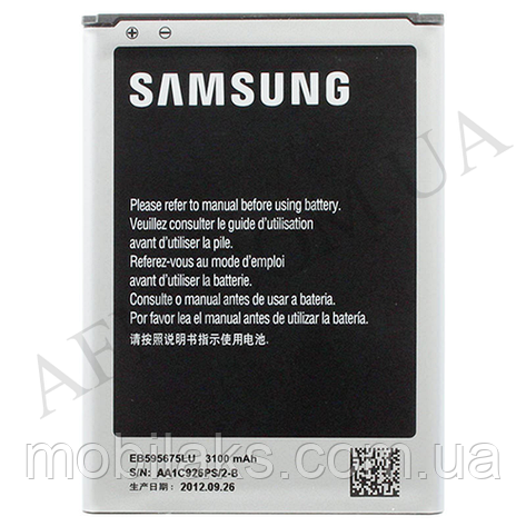 АКБ оригинал Samsung EB595675LU N7100 Galaxy Note 2, фото 2