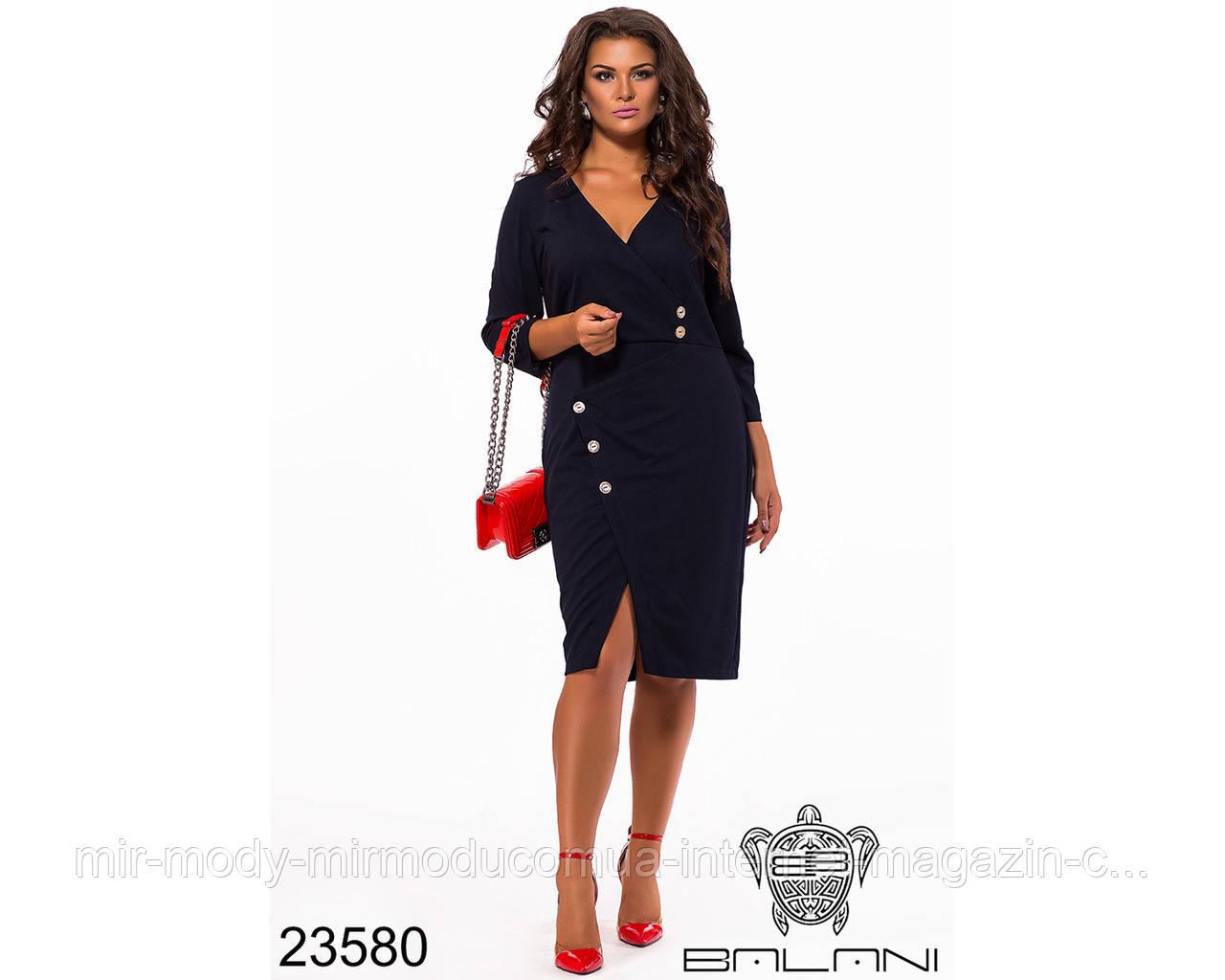 Деловое платье- 23580 с 48 по 52 размер (бн)