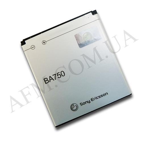 АКБ оригинал Sony BA- 750 LT18/   LT29/   Xperia Arc