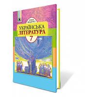 Українська література, 7 кл.(стара прогр). Міщенко О. І.