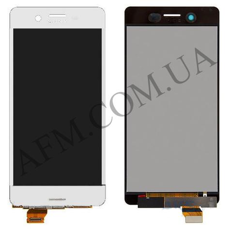 Дисплей (LCD) Sony F5121 Xperia X/  F5122/  F8131/  F8132 с сенсором белый оригинал, фото 2