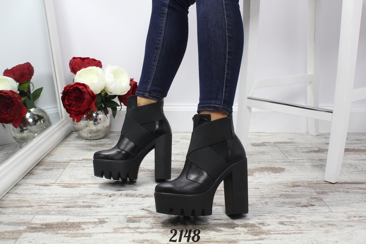 adfd798134311a ... Женские демисезонные чёрные ботильоны натуральной коже на каблуках  Украина , фото 6 ...