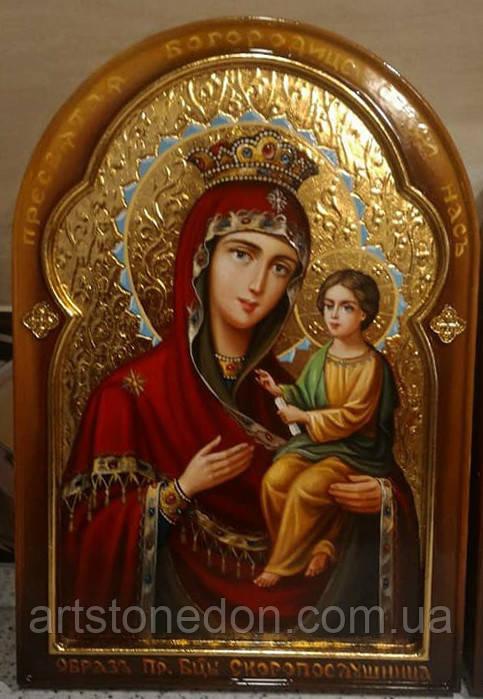 Икона писаная Божьей Матери Скоропослушница