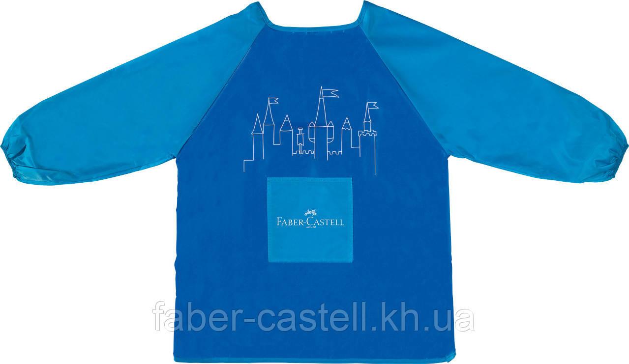 Фартук для рисования детский Faber-Castell синий, 201203