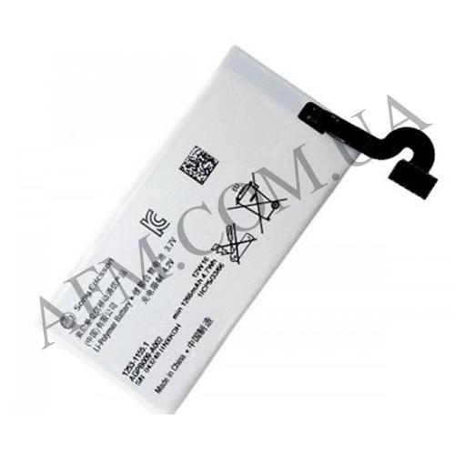 АКБ оригинал Sony AGPB009- A002 Sony MT27i Xperia Solo