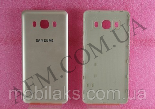 Задняя крышка Samsung J510F Galaxy J5 (2016) золотая