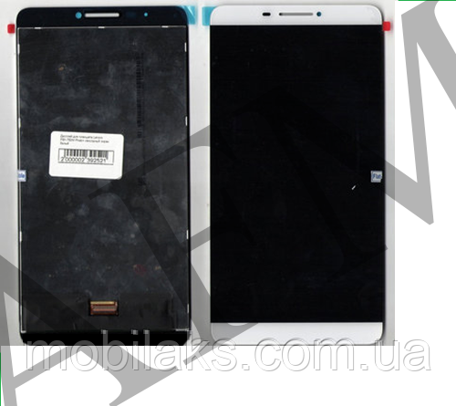Дисплей (LCD) Lenovo PB1- 750M LTE Phab с сенсором белый, фото 2